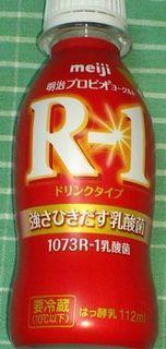明治プロビオ ヨーグルト R-1 乳酸菌