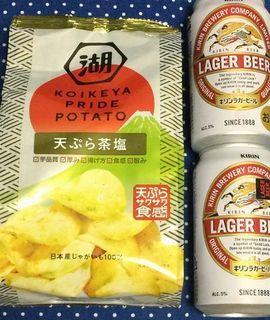 湖池屋プライドポテト 天ぷら茶塩