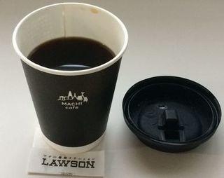 ローソン 100円コーヒー MACHI Cafe