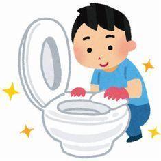 朝のトイレ掃除
