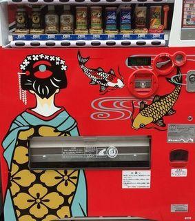 和風なコカコーラの自販機